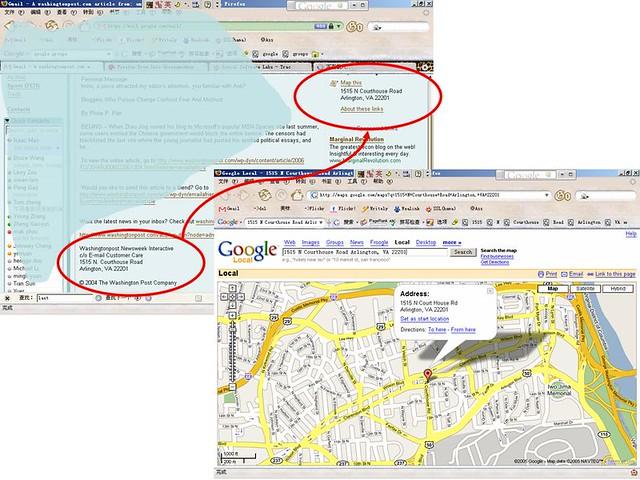 102985308_02a73d6a41_z Gmail Map on messaging map, netflix map, mobile map, mosaic map, mac map, ebay map, security map, phone map, apple map, latitude map, pandora map,