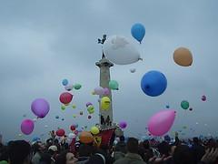 aircraft(0.0), hot air balloon(0.0), vehicle(0.0), hot air ballooning(0.0), balloon(1.0), toy(1.0),