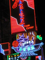 slot machine(0.0), games(0.0), flat panel display(0.0), signage(1.0), electronic signage(1.0), display device(1.0), neon(1.0), neon sign(1.0),