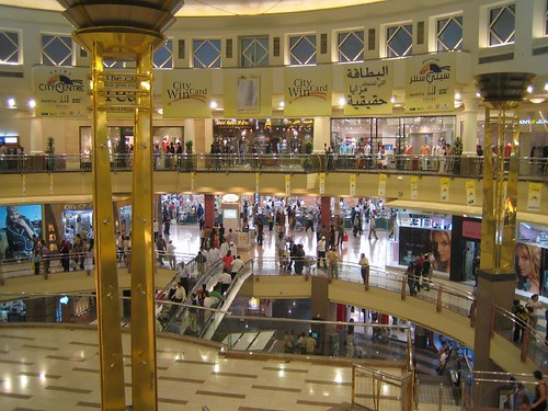 City Centre Mall Dubai UAE