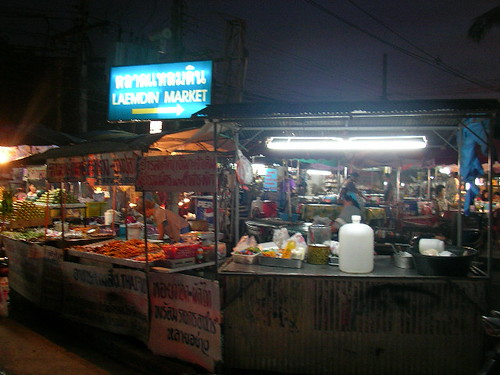 Laemdin market