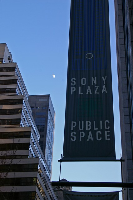 Sony Plaza Public Indoor Space Manhattan