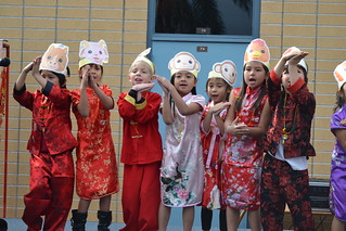 February 20 '15 Chinese Ne Year at Fletcher Elementary