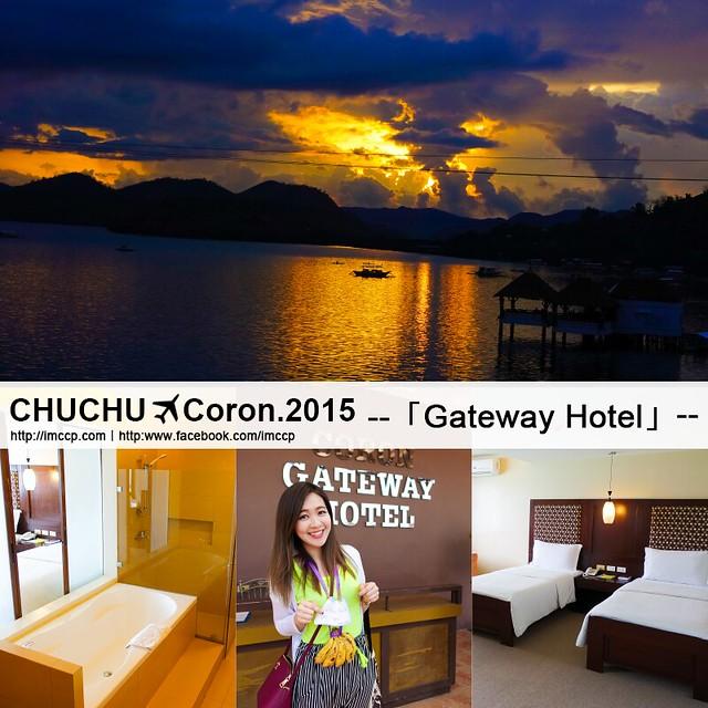 科隆島|科隆鎮市區住宿Gateway Hotel 有冷氣熱水 交通方便