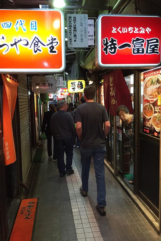 Ramen Alley