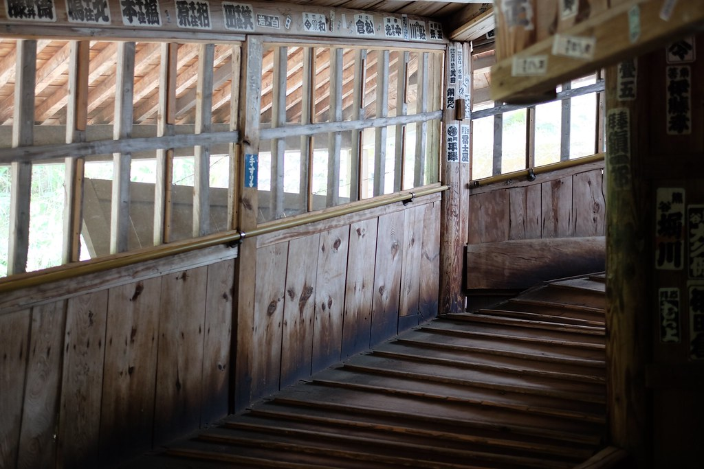 Sazaedo Spiral Staircase
