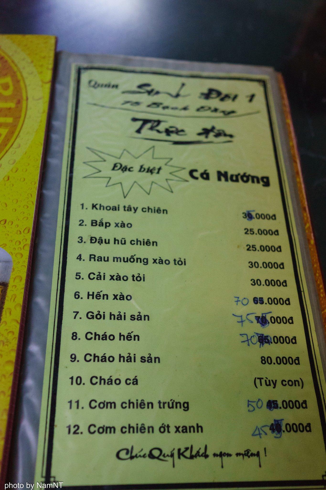 19530729201 6c656dea6e k - [Phượt] - SG-Cổ Thạch- Nha Trang- Đà Lạt: ngàn dặm mua hạt é cho người thương