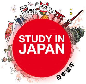 study-in-japan