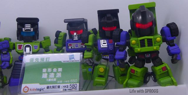 Kidslogic Devastator mini figures