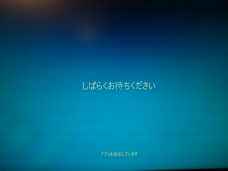 Windows 10 Update 016