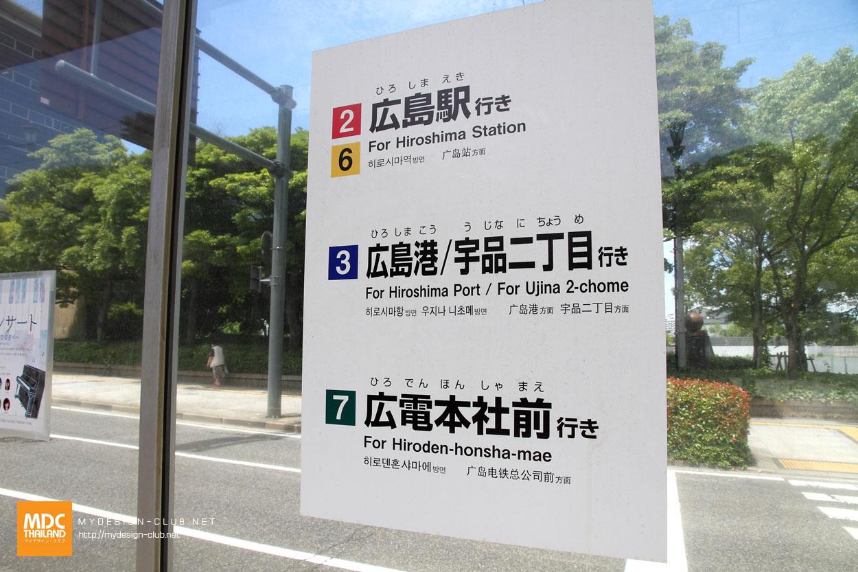 MDC-Japan2015-438