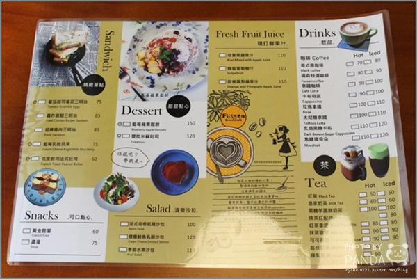 福森咖啡中壢店 (3)
