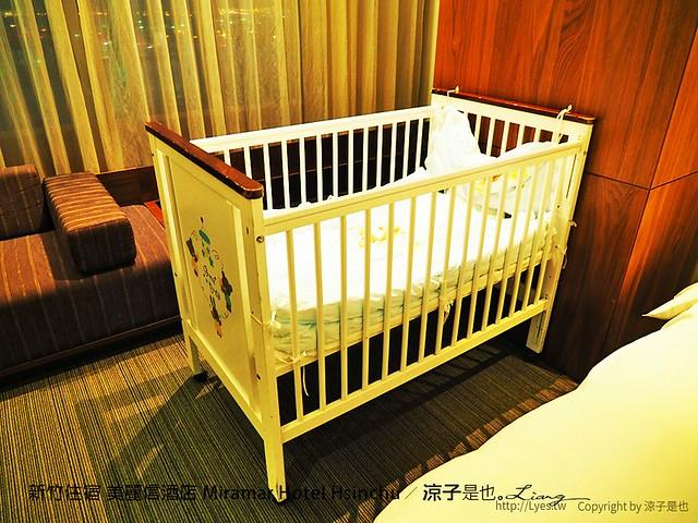 新竹住宿 美麗信酒店 Miramar Hotel Hsinchu 3