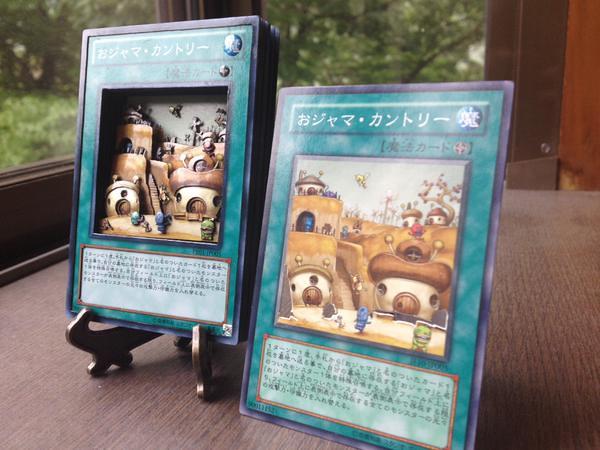 對戰更有魄力!立體版《遊戲王》對戰卡