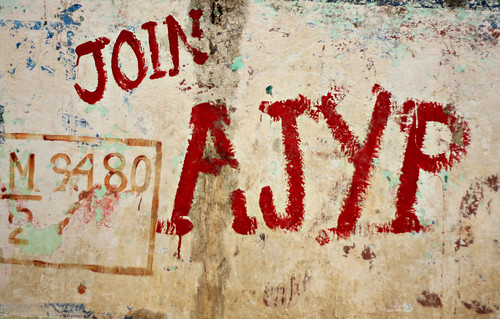 Join the AJYP