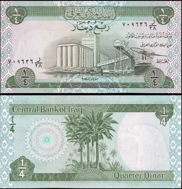 1/4 Dinár Irak 1973, Pick 61
