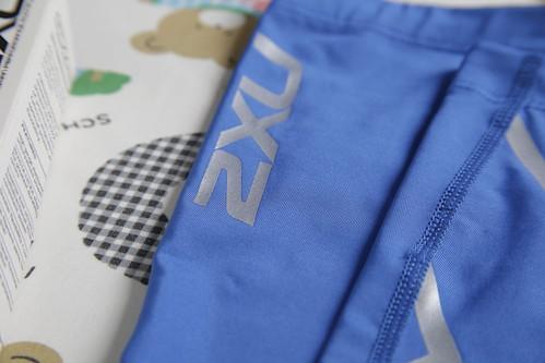 壓縮襪、壓縮腿套實測比較:路跑、消水腫推薦必選的一雙 (10)