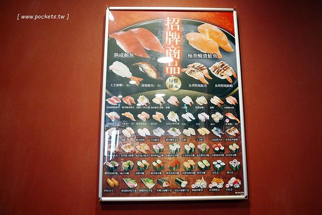 32249358501 0990a0112e z - 【台中西屯】藏壽司(くら寿司):首間街邊店進駐台中福科路,日本土藏造型街邊店外觀,吃5盤可以轉一次扭蛋很童趣
