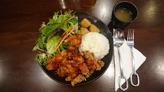 Kangjung Korean Fried Chicken dosirak AUD12.50 - D…