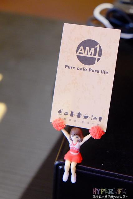 AM1,Cafe,免費wifi,咖啡,咖啡店,地址,彰化,手沖咖啡,推薦,未分類,電話 @強生與小吠的Hyper人蔘~
