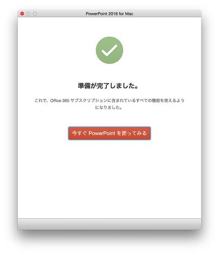 https://farm1.staticflickr.com/432/19403757710_198970266e.jpg