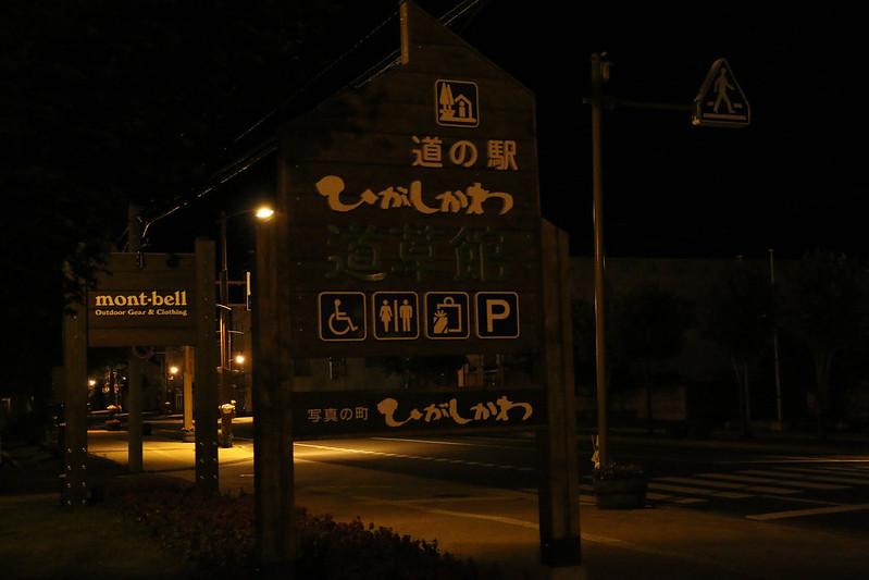 2014-07-20_00326_北海道登山旅行.jpg