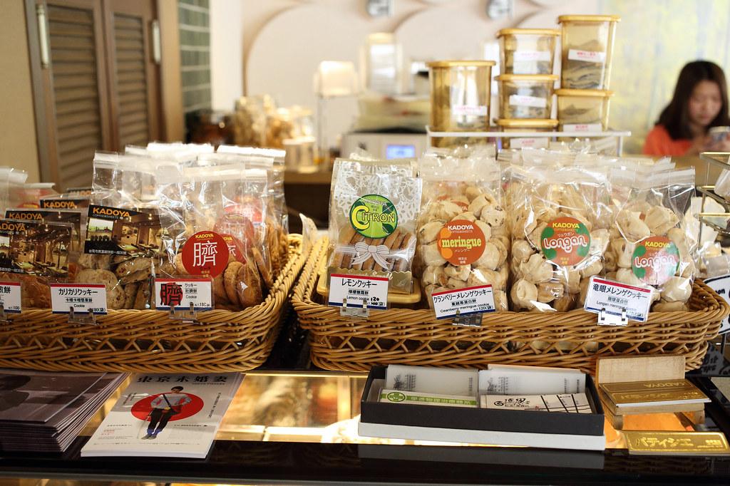 20150806-1台南-KADOYA喫茶店 (17)