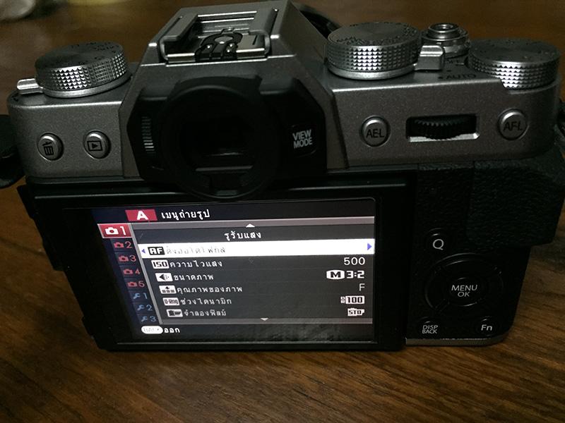 Fuji-X-T11