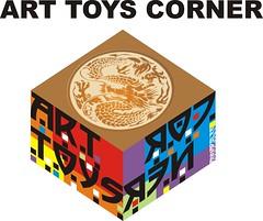 Art Toys Corner Logo15'