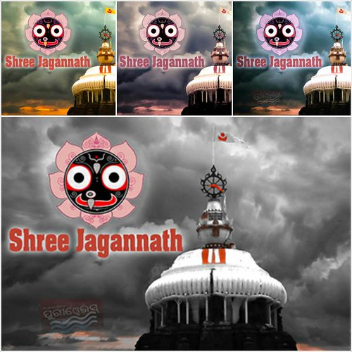 Shree Jagannath Temple Wallpaper