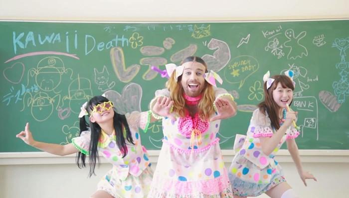 O que rolou de melhor e pior na J-Music do mês de Julho