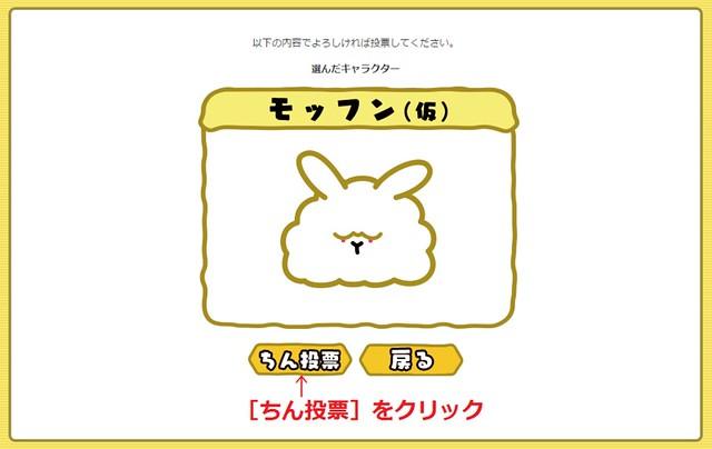 screencapture-wws-tv-asahi-co-jp-chinjyumin-1439261112632