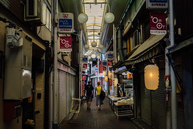 Kyoto_295
