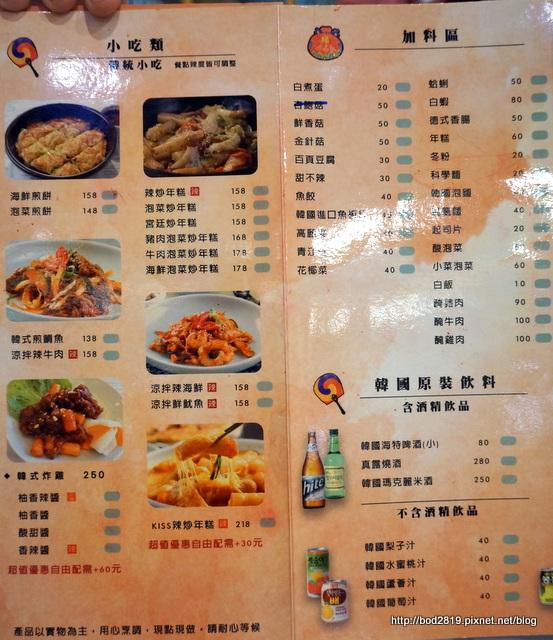 19921161410 02a44d4246 o - 【台中北區】非常石鍋-平價韓式料理,近親親戲院,吃完還可以看個電影