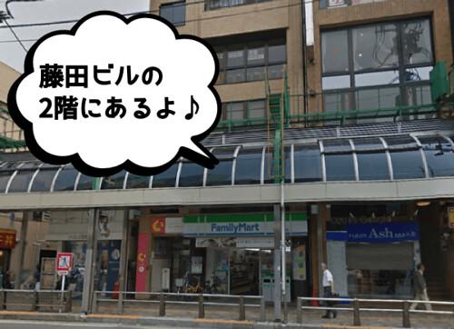 c334-kitasenjyunishiguchi