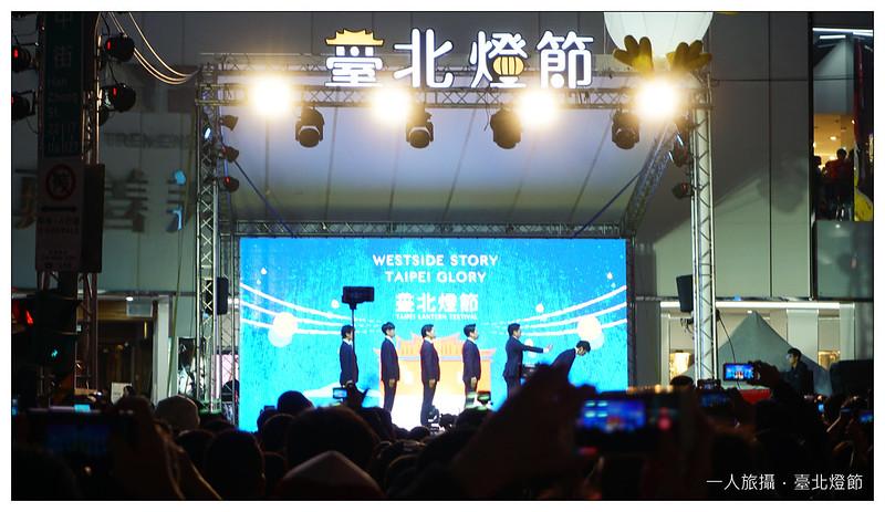 2017台北燈節 08
