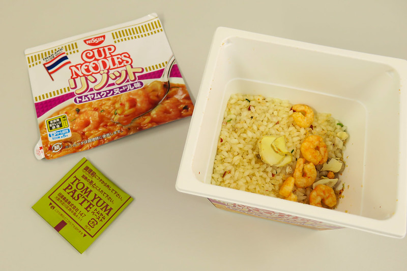 CUPNOODLE_TOMYAM_Risotto-5