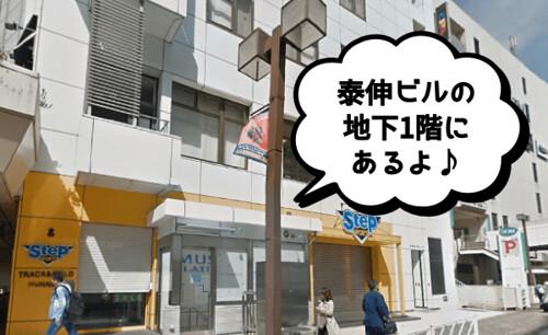 musee10-oomiyaekimae