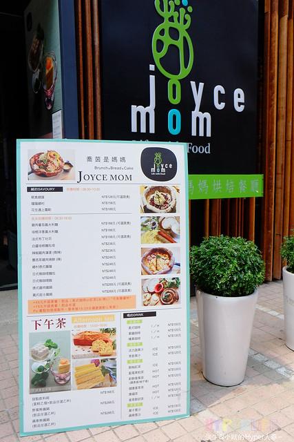 Joyce,mom,下午茶,台中,咖啡廳,喬茵是媽媽,喬茵是媽媽Joyce,大墩18街,早午餐,甜點,複合式餐廳,西式甜點,鐵鍋,雜貨,鬆餅,麵包 @強生與小吠的Hyper人蔘~