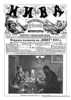 Niva 1887_1296