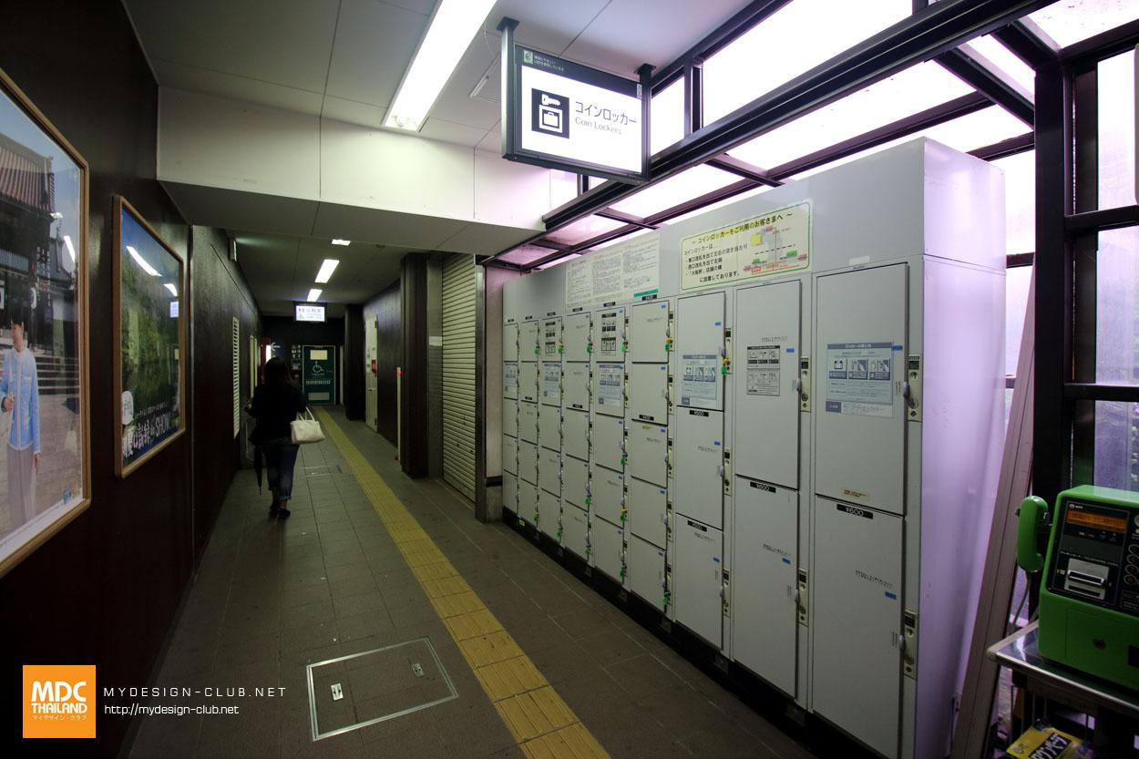 MDC-Japan2015-641