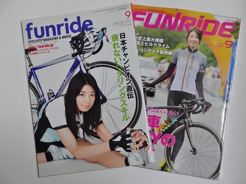 日向涼子さんが表紙