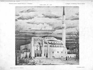 1908. № 15. Зодчий. Проекты мечети в СПб