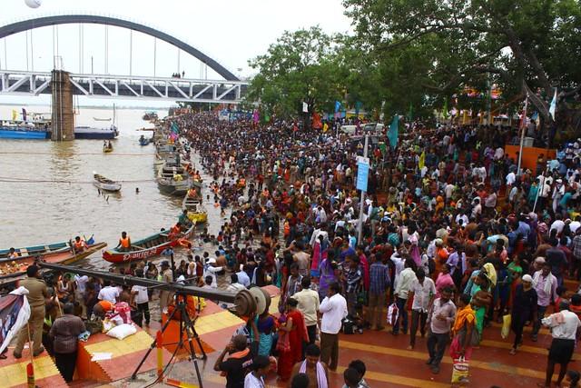 Godavari Pushkaralu 2015