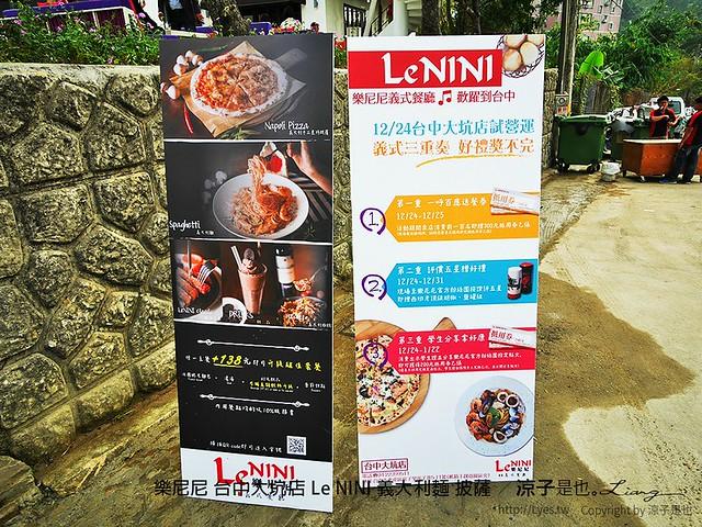 樂尼尼 台中大坑店 Le NINI 義大利麵 披薩 9