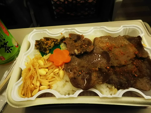 "Station lunch ""Ekiben"" which is sold at a station."