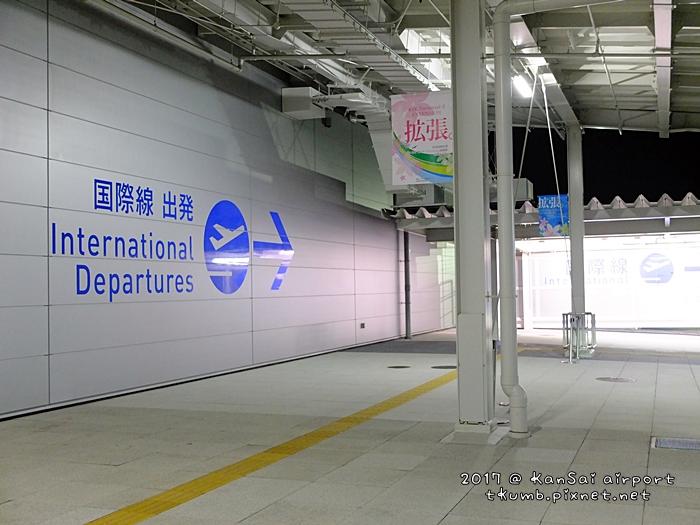 2017關西機場第二航廈擴張 (3).JPG