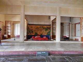 The Dining Room at Gyeongbokgung Palace