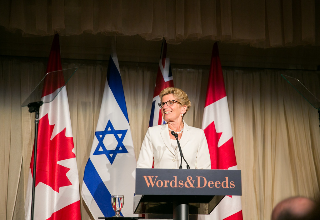 View photos from Premier Wynne to Lead Mission to Israel in 2016 on our Flickr feed