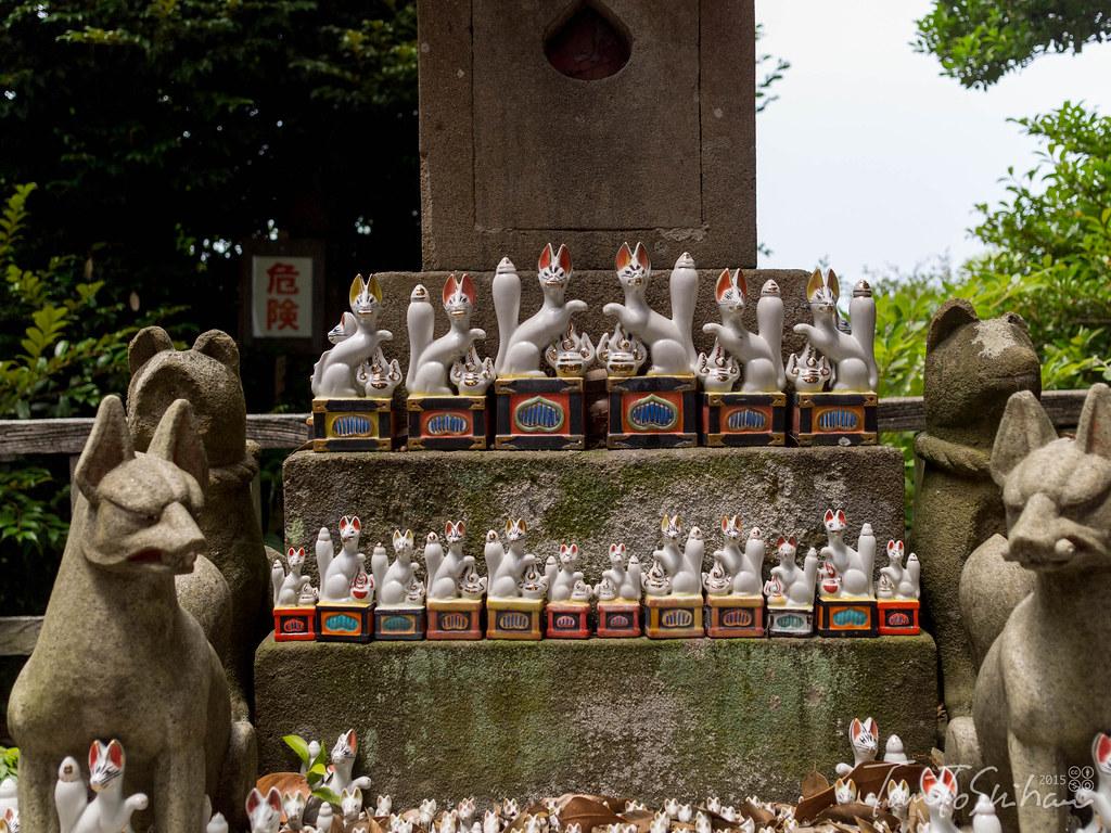 松江市 城山稲荷神社 (Jozan Inari Shrine,Matsue)